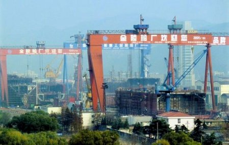 Jinling Shipyard, Nanjing, China