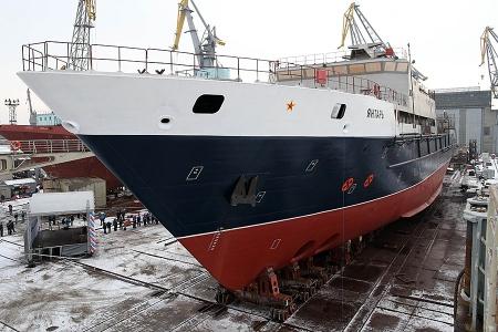 Russian shipyard (Source unknown)